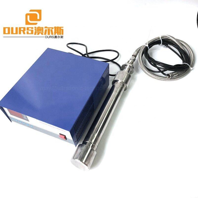 1000W Ultrasonic Sound Tube Transducer Biodiesel Industry Rod Ultrasound Cleaning Bath Tubular Transducer With CE