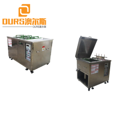 100L 40KHZ 5000W Mold Ultrasonic Cleaning Machine For Cleaning Rubber Mold
