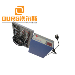 Water Tank Using Cleaning Equipment 40KHZ 3000W Ultrasonic Power Submersible Transducer Pack Ultrasonic Pack