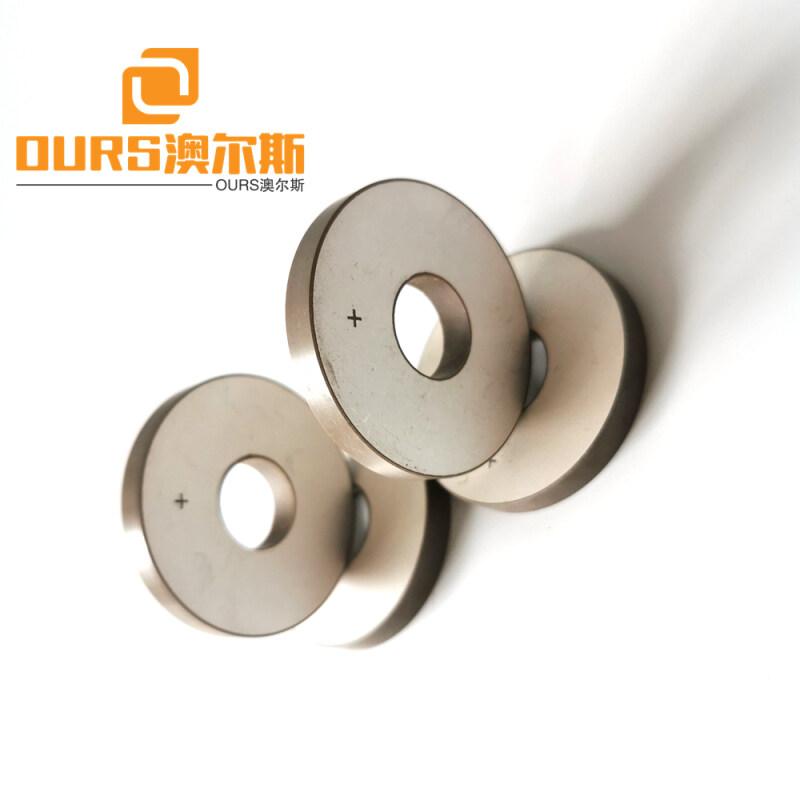 50x17x6.5mm Piezo Ceramic Ring 20khz for Screw Fastener Sensors