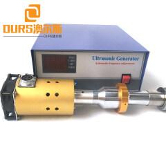20KHZ 900W Ultrasonic Transesterificatio For Petroleum/Food