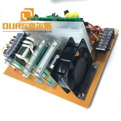 20KHZ-48KHZ Frequency Adjustable  1200W 230V Ultrasonic Digital Display PCB Ultrasonic Driver Pcb