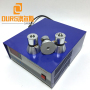 1200W 17KHZ-40KHZ Ultrasonic Generator Variable Frequency For Electroplating Industry