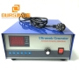 1200W 28KHZ/40KHZ Ultrasonic Frequency Signal Generator Used For Industrial ultrasonic Cleaner