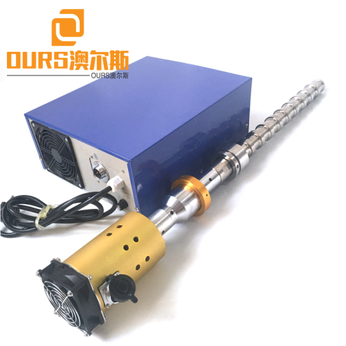 1500W 20KHZ Factory Produced Ultrasonic Extraction Shop For Industrial Use