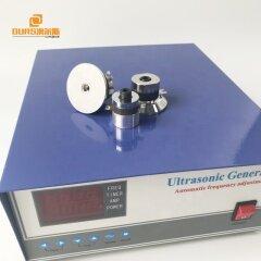 1800W 40Khz Digital Ultrasonic Vibration Generator for cleaning machine
