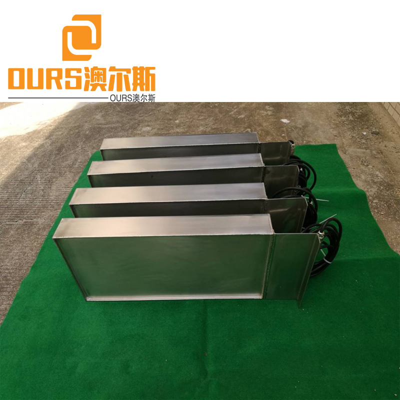 28KHZ 5000W Immersion Underwater Ultrasonic Cleaner For Dishes Metal degreaser Washer Machine