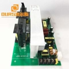 600W 28KHZ/40KHZ 110V or 220V Ultrasonic Circuit Board Used For Ultrasonic Transducer