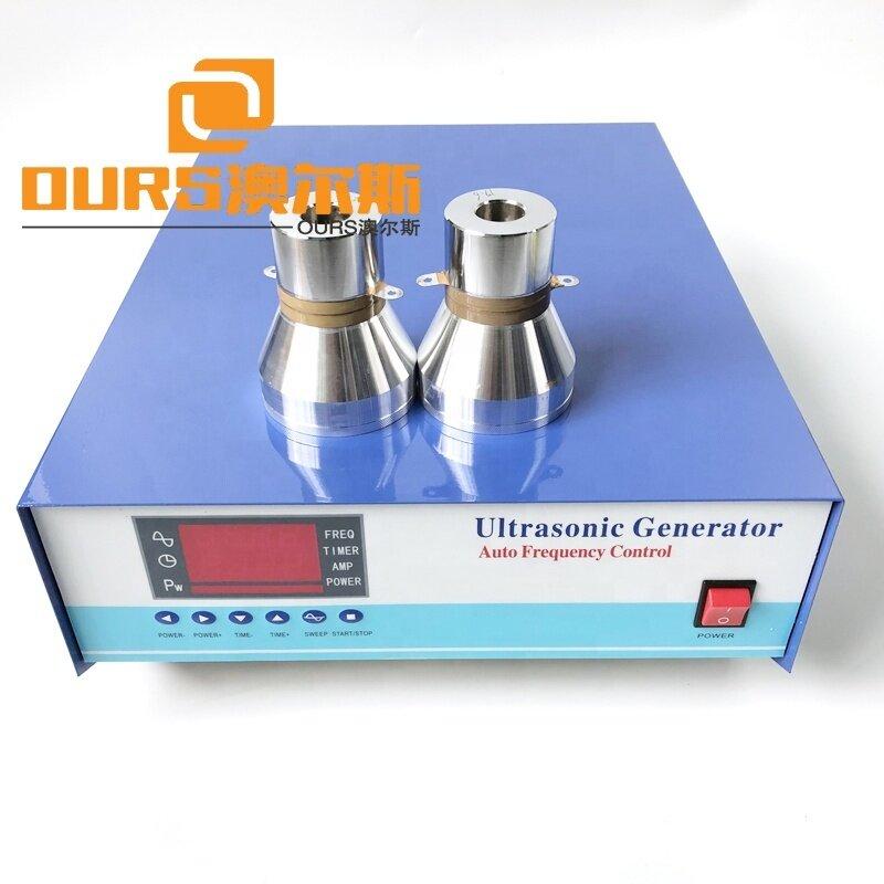 1800W Digital Ultrasonic Vibration Generator for cleaning machine