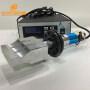 15KHz Ultrasonic Welding Generator +Transducer + 200*20mm Horn for the nonwoven fabric mask