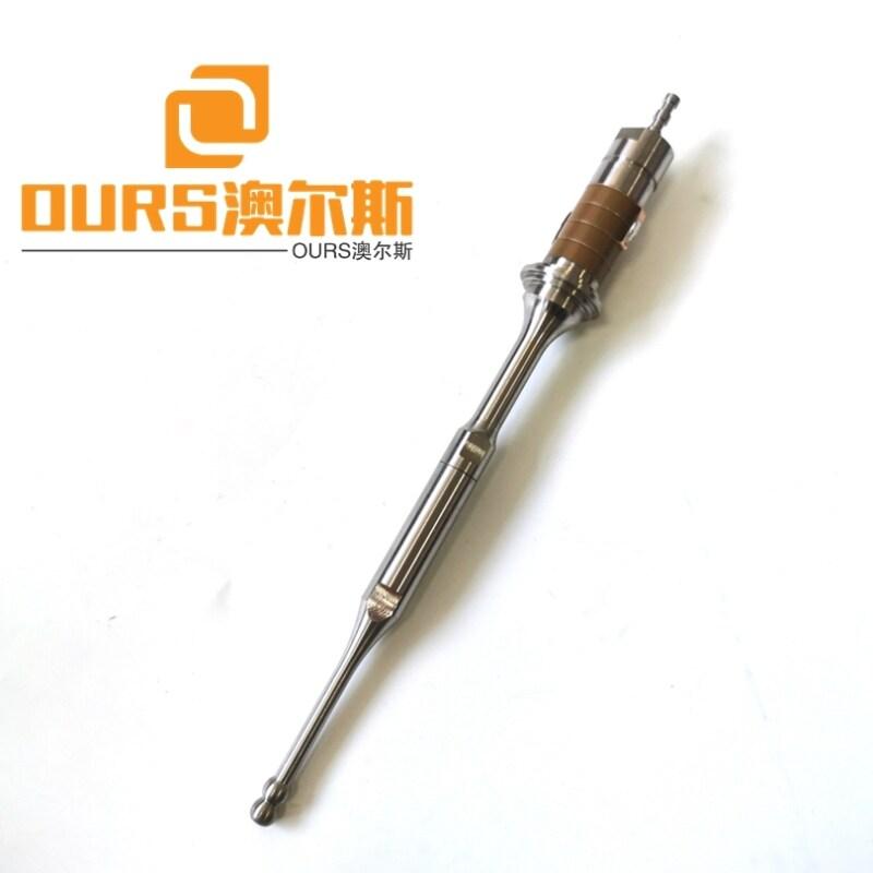 25KHZ 100W Ultrasonic Spray Nozzle Machine Trasnducer For Paint Spraying