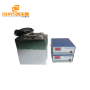 300W-7000W Customized Submersible Ultrasonic Cleaner For Industrial Cleaning From China Manufacturer