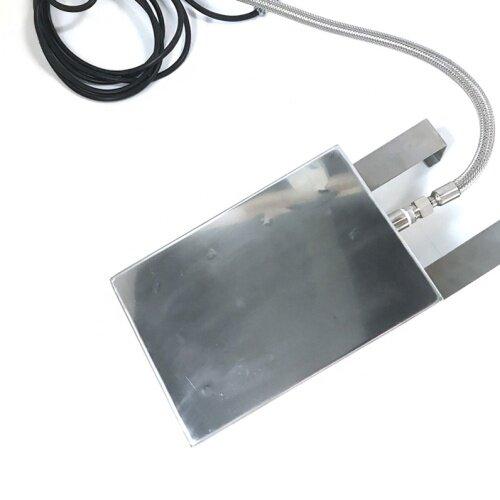 28KHz / 40KHz Submersible Ultrasonic Sensor Cleaner Vibration Plate For Cleaning Bowling Ball