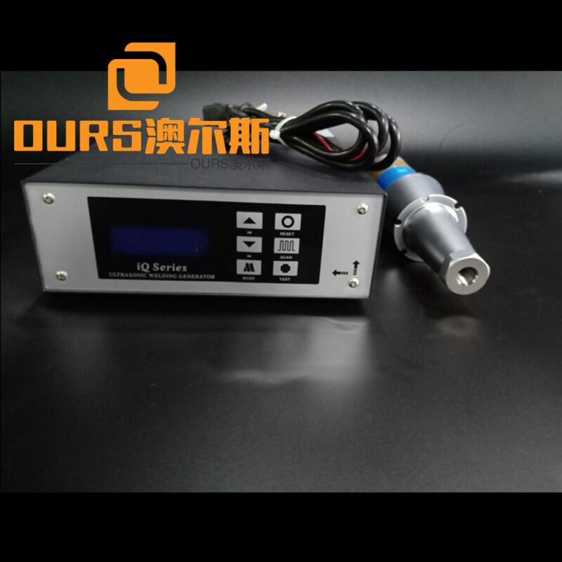 20KHZ Ultrasonic Welding Machine for ABS PP Plastic Welding for N95 Mask Welding