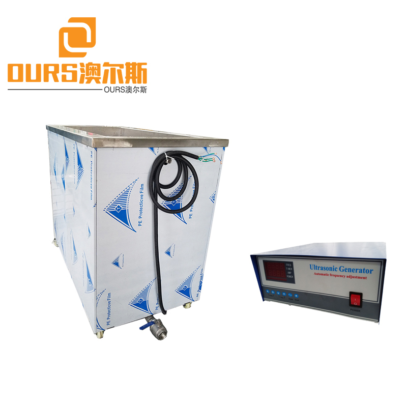 1200W Customize Different Types Industrial Ultrasonic Cleaning Machine 70L Circuit Board Engine Block Parts