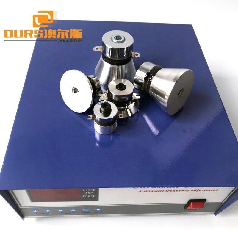1200W Digital Ultrasound Waveform Generator 20KHz,25KHz,28KHz,33KHz,40KHz Small Uultrasonic Generator