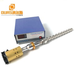 Waterproof Titanium Alloy Material Ultrasonic Vibrating Probe 20K Big Power Ultrasonic Reactor For Industry Biodiesel Production
