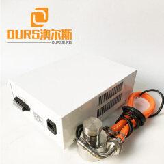 33KHZ 100W Ultrasonic Vibration Transducer For Ultrasonic Vibration Sieve