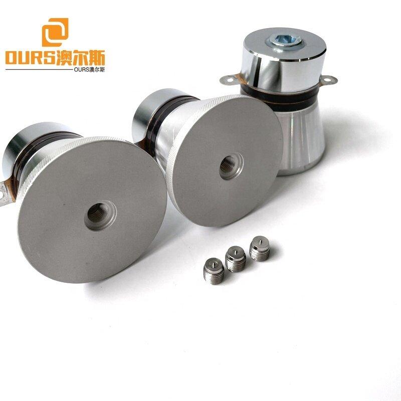 28K 100W Piezo Transducer Sensor As Metal Components Gears Tools Carburetor Oil/Rust Ultrasonic Cleaning Machine Accessories