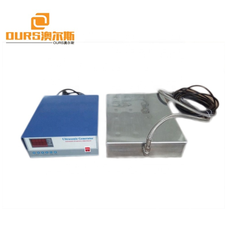 1800W Immersible Ultrasonic Transducer Pack with Generator 20KHz-40KHz Immersible Ultrasonic Cleaner Transducer System