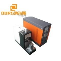 Made IN China High Efficient 4000W Ultrasonic Metal Welder Battery Spot Welding Machines