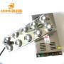 300w DC 48v Sterilization Air Diffuser Humidifier Ultrasonic Mist Maker transducer 1.7mhz