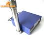 25KHz Immersible Portable Ultrasound Transducer 1500W Tubular Ultrasonic Cleaning Machine