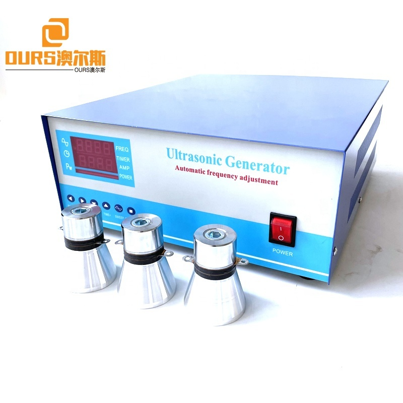28K 40K Various Function Digital Ultrasound Circuit Generator 2000W Used For Korean Dis Washing Cleaner Parts