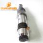 2600w High Power Ultrasonic Welding Transducer 15khz For Ultrasonic Welding Plastic PP/PE Material