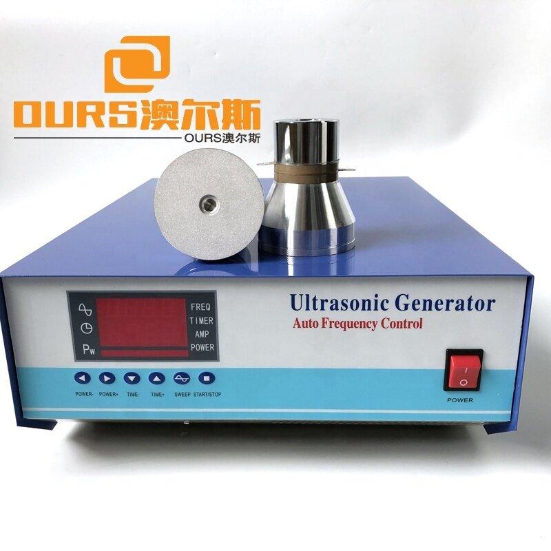 28k digital ultrasonic generator for Cleaning Industry