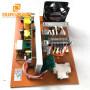 28KHZ  Ultrasonic Power Cleaning  Generator For 1000W Ultrasonic Dishwasher Machine