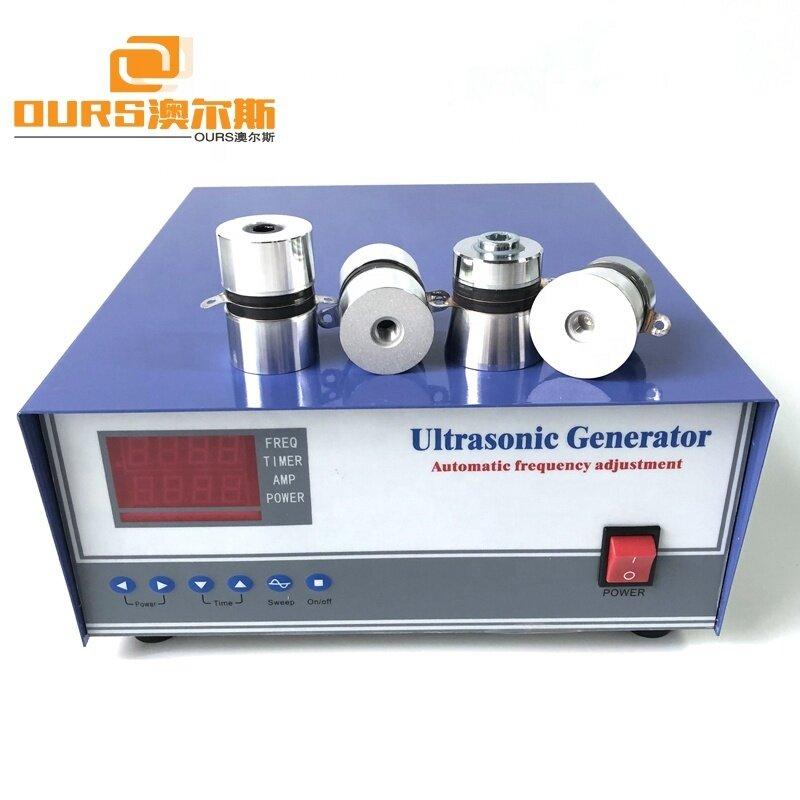 200KHz High Frequency Ultrasonic Cleaning Generator 300W Low Power Ultrasonic Generator