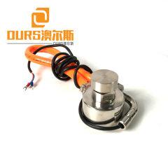 ultrasonic vibration device for transducer 33khz 100Watt ultrasonic vibration machine