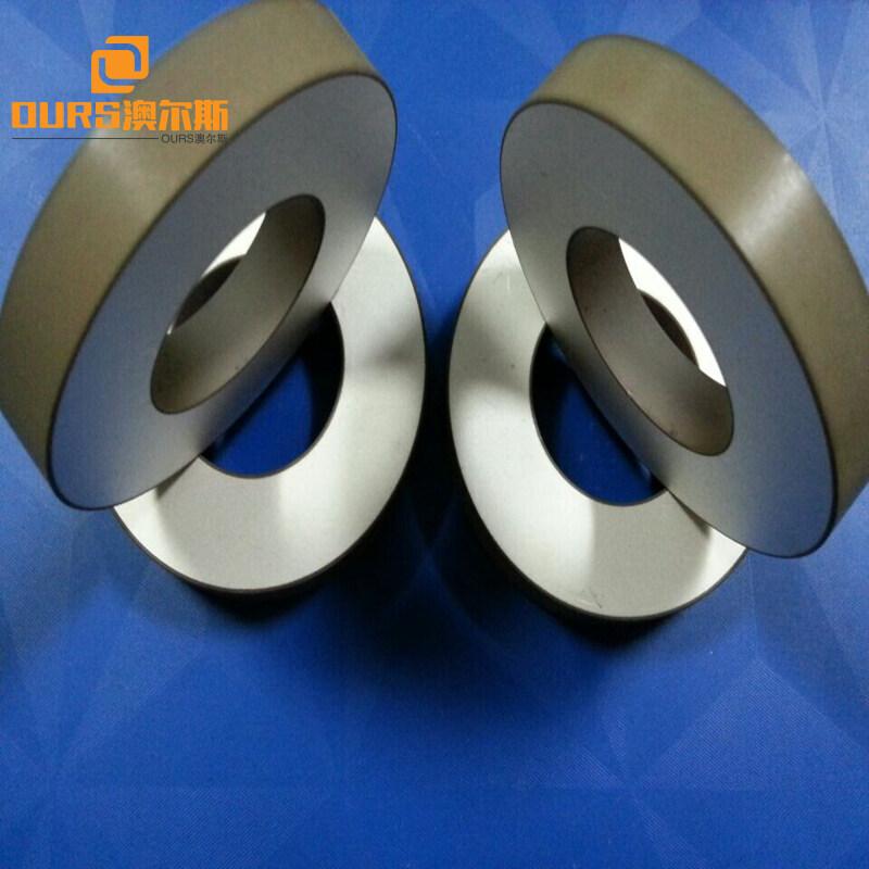 piezoelectric material pzt4 pzt5 pzt8 ultrasonic piezo element