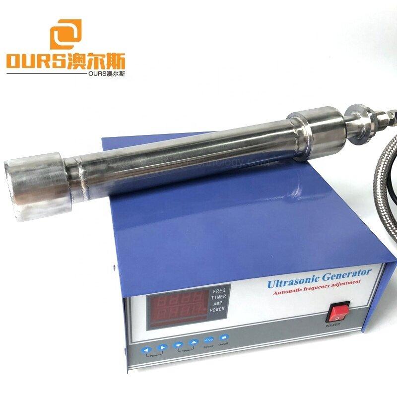 1500W Ultrasonic Pipe Vibrator Mechanical Industry Ultrasonic Cavitation Vibration 25K-27K Used In Liquid Chemical Industry