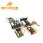 600W ultrasonic generator PCB  manufacturer