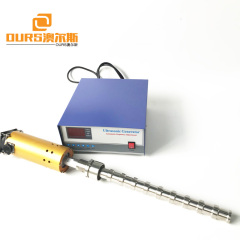 Ultrasonic Irradiation Biodiesel For Ultrasonic Extraction Biodiesel 20khz 1000Watt Power