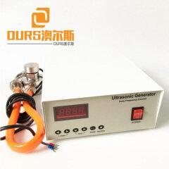 33KHZ 100W 110V or 220V Ultrasonic Vibration Sensor For Vibration Screening Machines