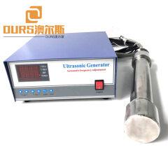 25KHZ 300W 600W 1000W 1500W Industrial Ultrasonic Tubular Biodiesel Reactor