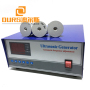 1200W High frequency 68khz  Ultrasonic  generator for cleaning tank