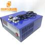 Factory Provide 600W 28KHZ/40KHZ Ultrasonic Wave Generator For Submersible Ultrasonic Transducer