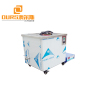 1500W  ultrasonic cleaning machine manufacturers in china ultrasonic cleaner