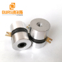 135KHZ 50W High Frequency Cavitation Machine Ultrasonic Cleaning Transducer Converter Parts