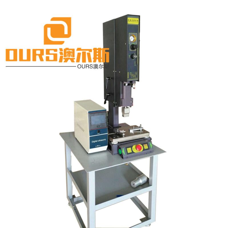 20khz Non Woven Face Mask Making Machine industrial plastic welder machine