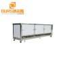 1500W Multi Tank Machine Ultrasonic Cleaner For Cleaning Engine Parts