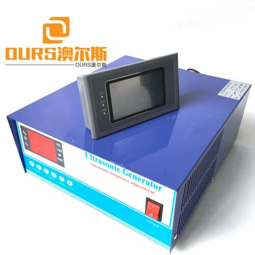 1000W RS485 Type Digital ultrasonic generator for industrial washing machines