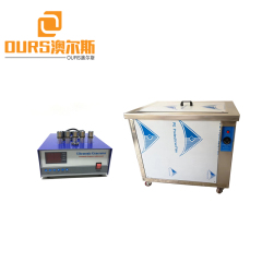 28KHZ OR 40KHZ 600W 220V Ultrasonic Cleaner Bath Sweep Frequency For Cleaning  Golf Club