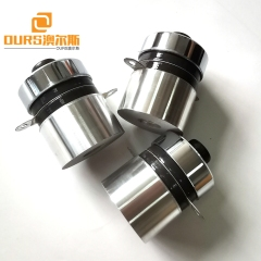 60w 80khz Ultrasonic Piezoceramic Transducer pzt-4 Material For Cleaning Transducer Generator
