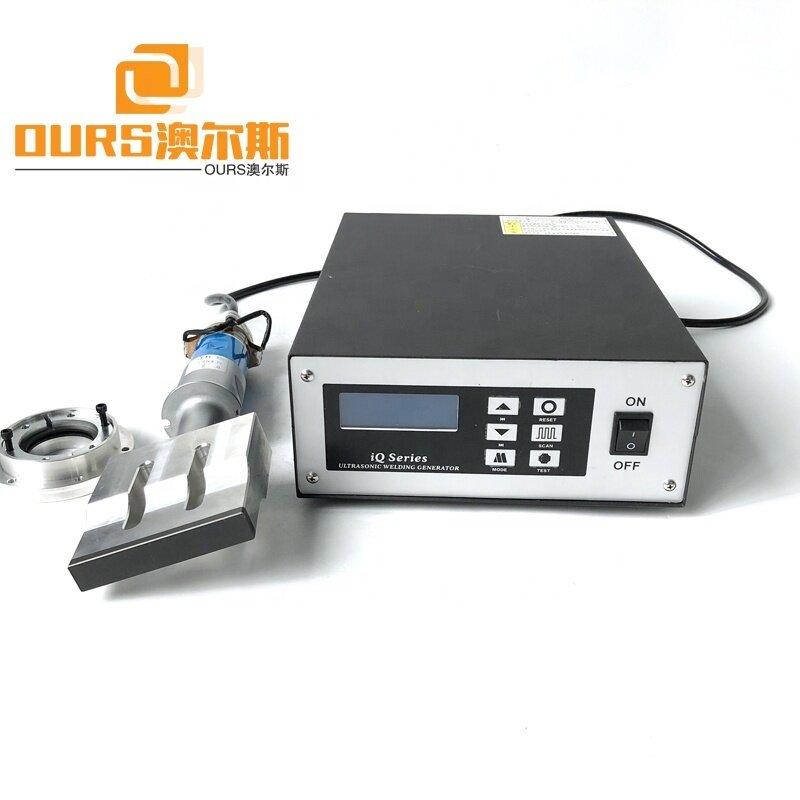 15K/20K 2000W Ultrasonic Masker Welding Generator With Converter And Horn 110*20mm