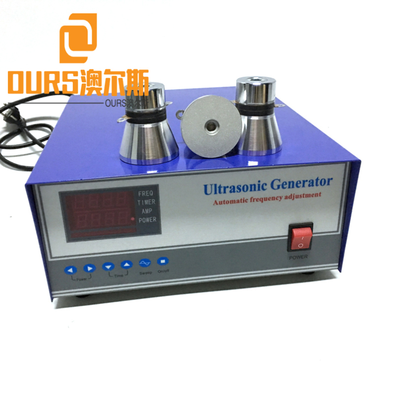 1200W 125KHZ High Frequency Power Adjustable Ultrasonic Vibration Wave Generator